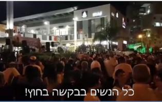 מגלית גוטמן ועד לרב פירר: סיכום אירועי הדרת נשים בישראל ב-2019