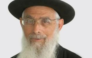 כך יש לקדש קטינות לפי זוכה פרס ישראל הרב יעקב אריאל