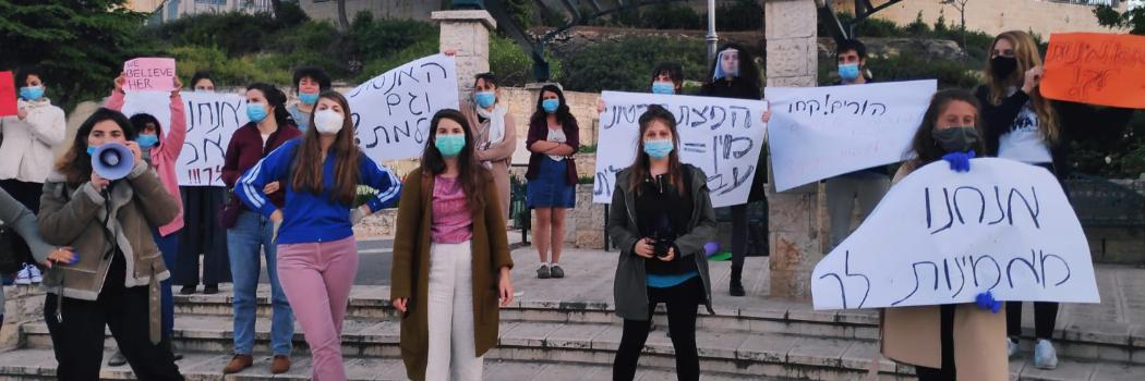הפגנה בחמישי האחרון בירושלים צילום ריטה בורודיאנסקי
