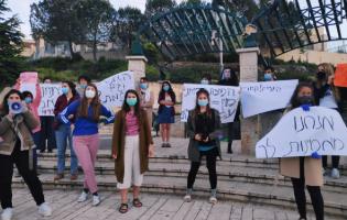 קמפיין גיוס המונים בישראל לטובת מימון הערעור של הצעירה הבריטית
