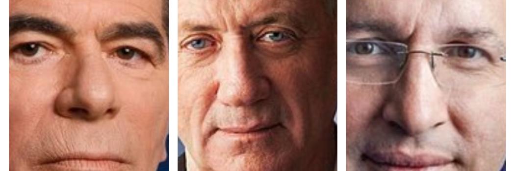 שר המשפטים אבי ניסנקורן, ראש הממשלה החליפי בני גנץ ושר החוץ גבי אשכנזי