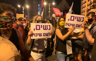 גם בישראל התנגדות פוליטית מובילה לאיומים באונס
