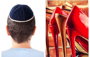 חזייה וגרביונים מתחת לציצית: החיים כקרוסדרסר דתי