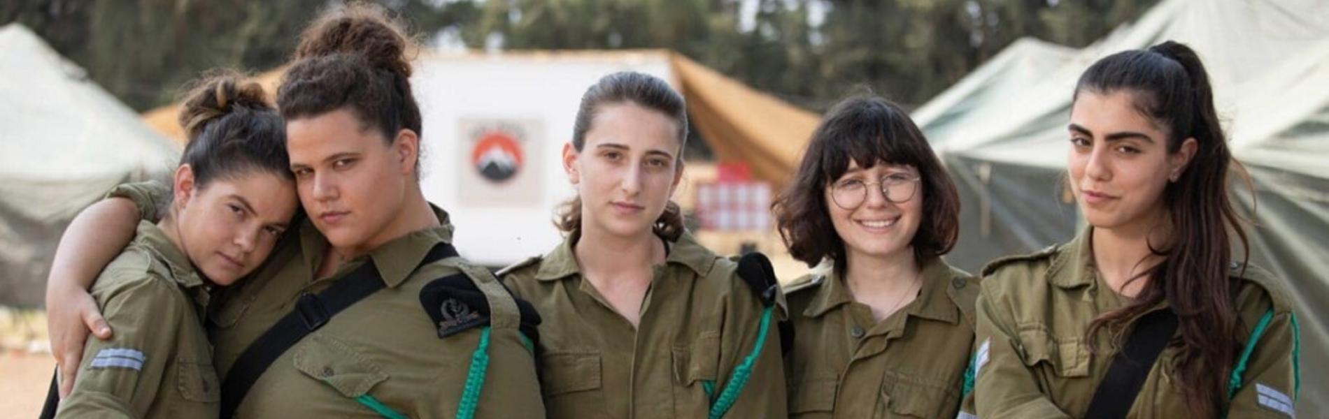"""""""המפקדת"""": לראות נשים כמונו על המסך זה משחרר"""
